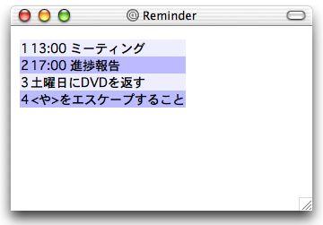 http://www2a.biglobe.ne.jp/%7eseki/ruby/d2reminder0-tbl2.jpg
