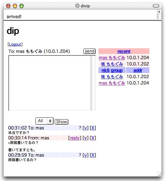 http://www2a.biglobe.ne.jp/%7eseki/ruby/dip03.jpg
